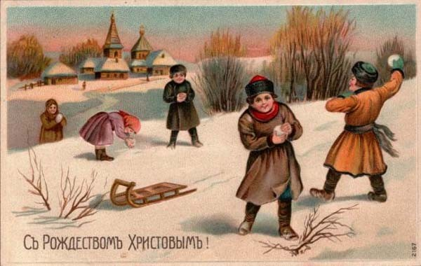 Christmas postcard dated before 1917