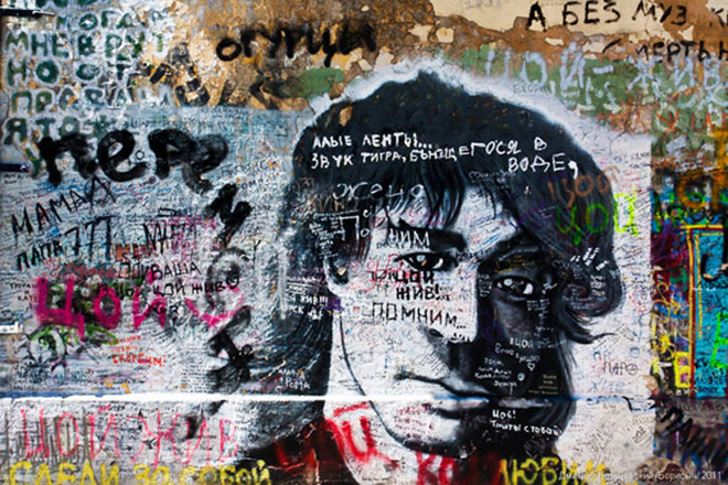 Tsoi Wall in Moscow