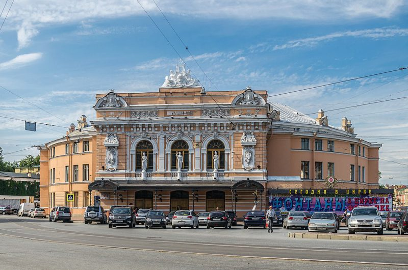 Ciniselli Circus in Saint Petersburg