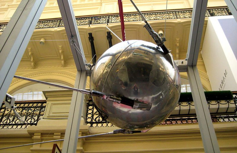 The model of the 1st artificial satellite of the Earth. Exhibition in GUM, Moscow