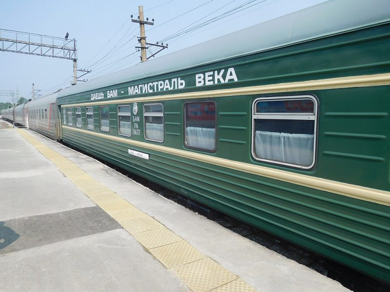 The historic car of the Moscow-Tynda train, in which the first builders of BAM arrived in 1974