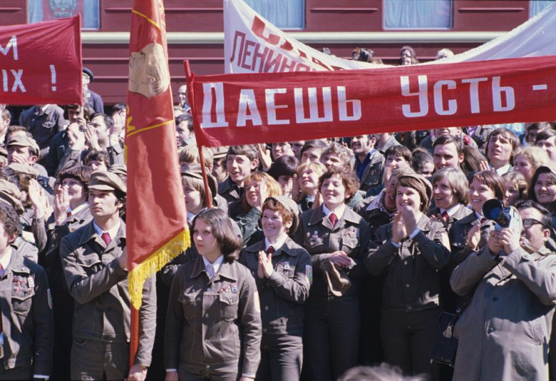 A rally in Ust-Ilimsk, Irkutsk Region, on the occasion of the arrival of a building team for construction of the Baikal-Amur Railway. 1979