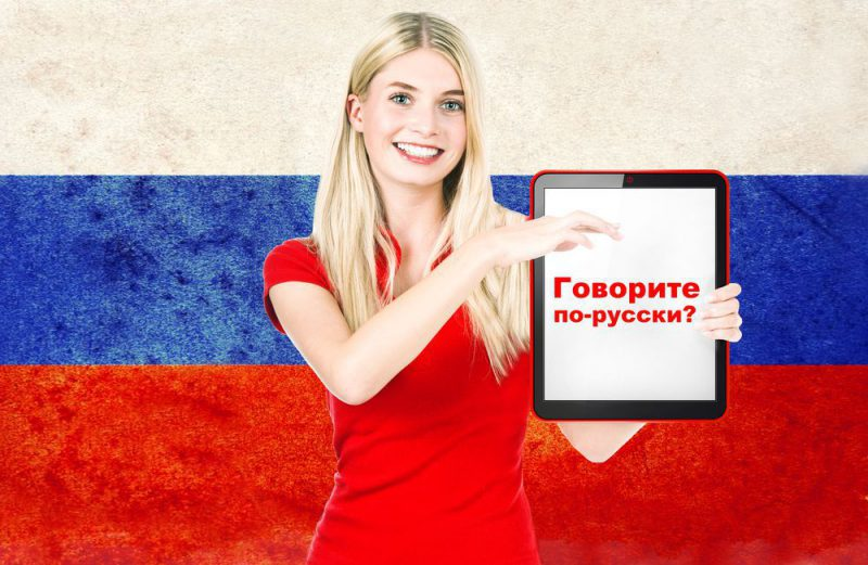 Why learn Russian language?