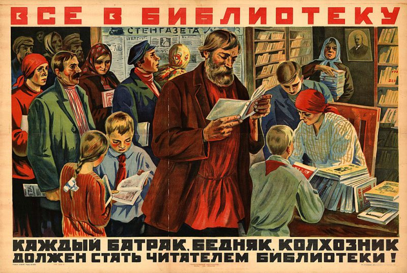 'Everybody to the library' poster