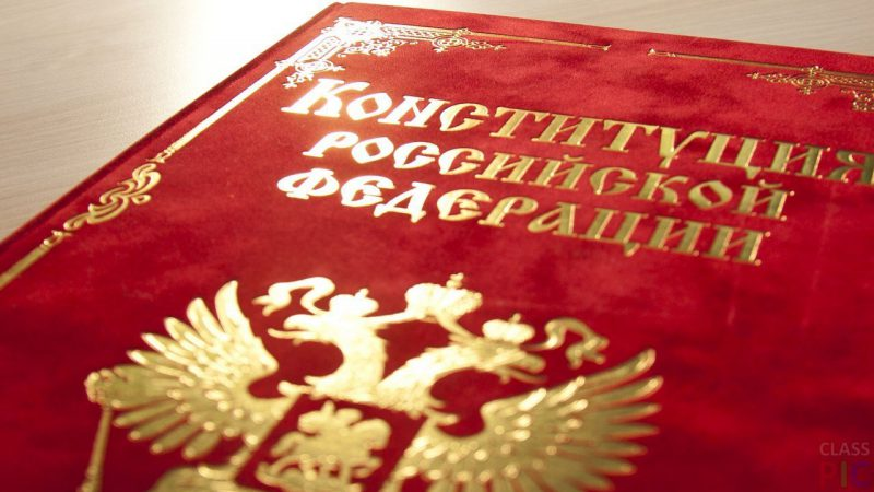 December 12: the Constitution Day in Russia