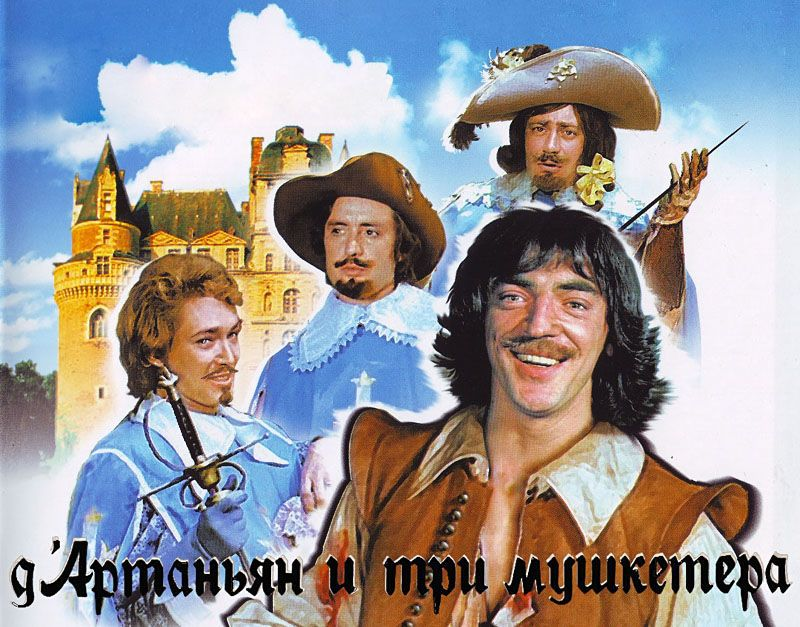 Russian versions of world-famous stories: D'Artagnan and Three Musketeers